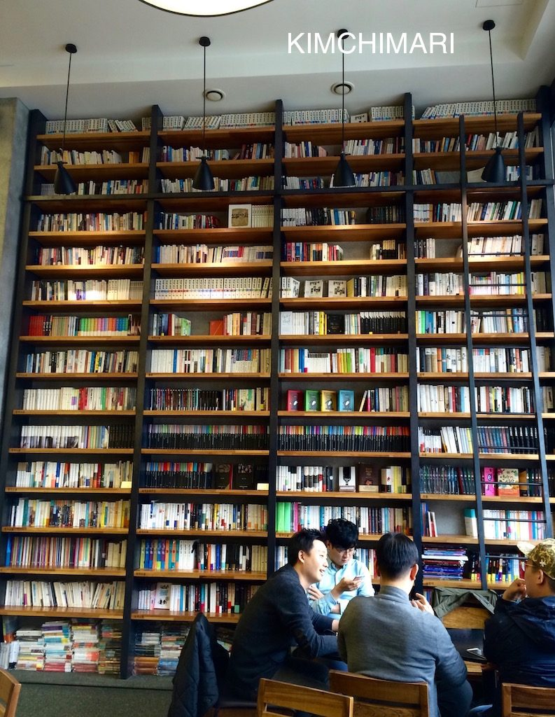 Book cafe wall in Hongik University area, Seoul