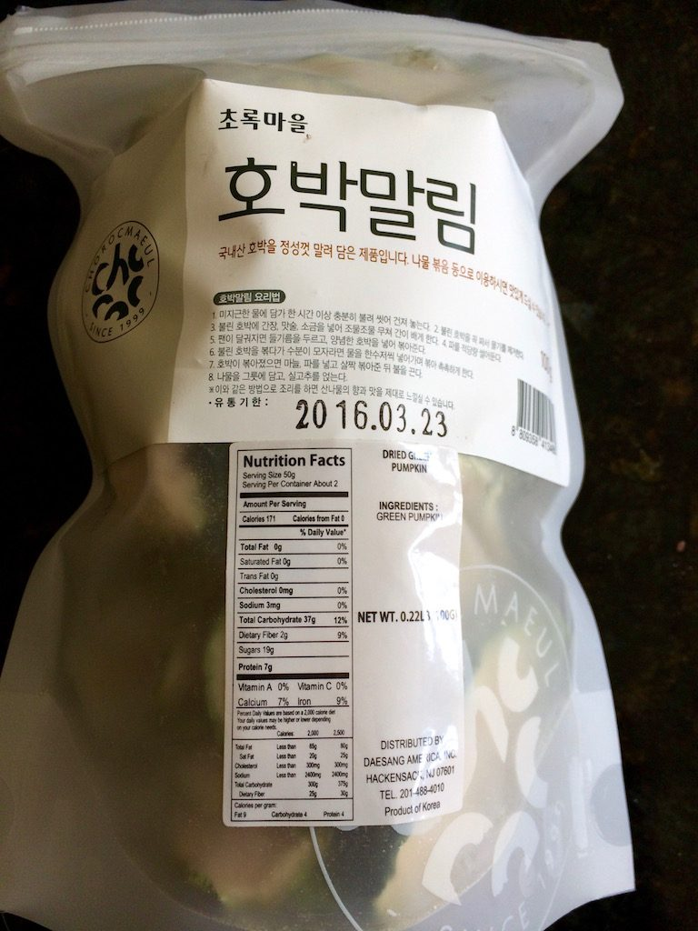 Korean Dried Zucchini (Maleun Hobak) by Choroc Maeul