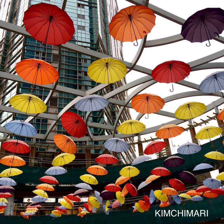 Colorful Umbrella Art display in an outdoor shopping mall, Seoul, Korea