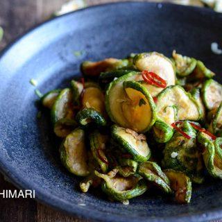 Healthy Zucchini Side Dish - Maleun Hobak Namul ( 마른 호박나물)