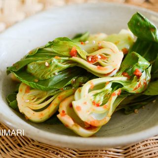 Easy Spicy Baby Bok Choy Salad