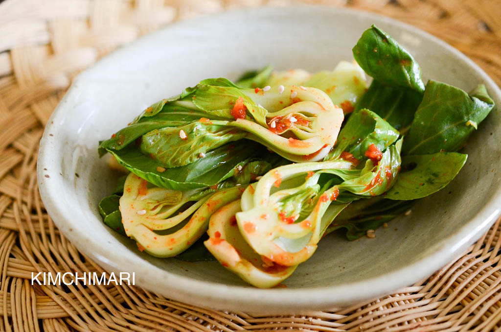 Easy Spicy Baby Bok Choy Salad   Kimchimari