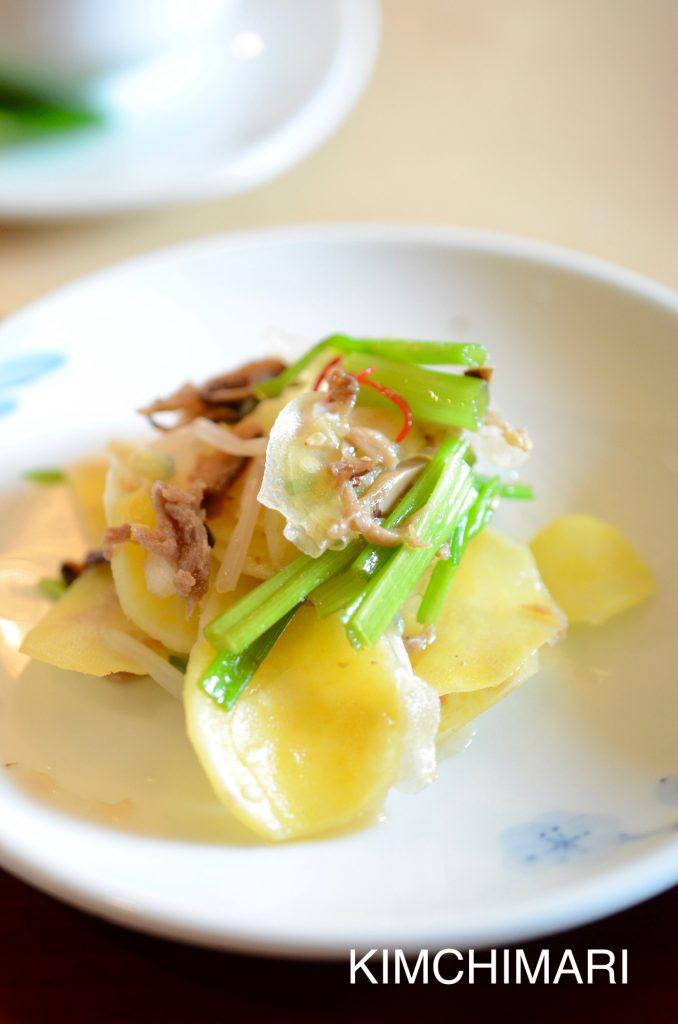 Tossed Seasonal Vegetables - Korean Royal Cuisine