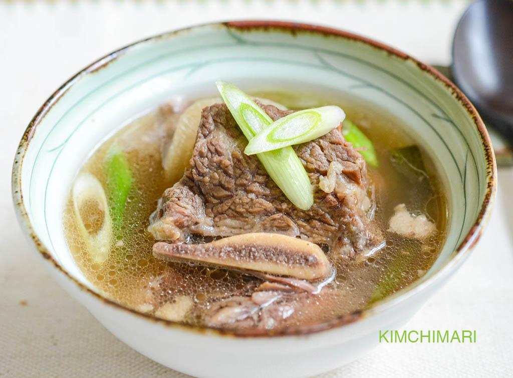 Galbitang or Korean Short Rib Soup