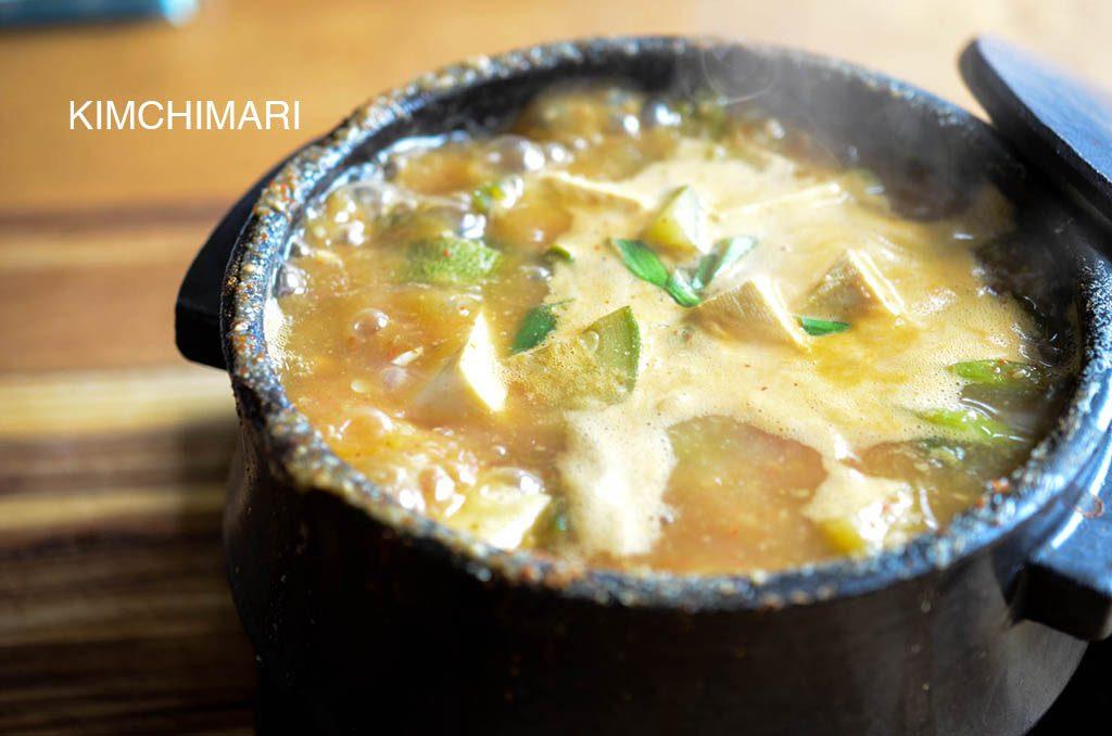 Korean Soy Bean Paste Stew boiling
