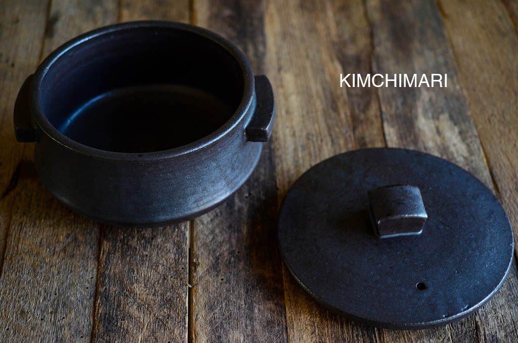 Korean Clay Hot Pot (뚝배기 Ttukbaegi)
