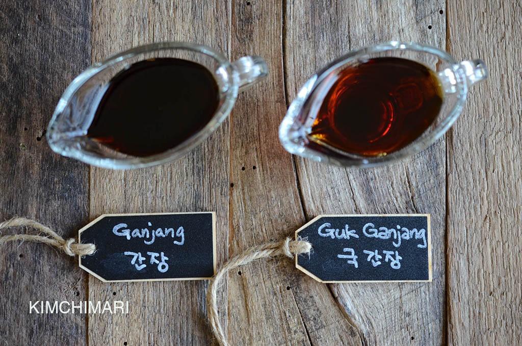 Korean Guk Ganjag (Soy sauce for Soup) vs Ganjang (Soy Sauce)