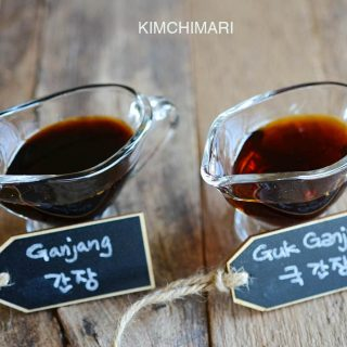 Korean Guk Ganjag (Soy sauce for Soup) vs Ganjang (Soy Sauce)