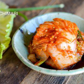 Korean Easy Kimchi Recipe aka Mak Kimchi