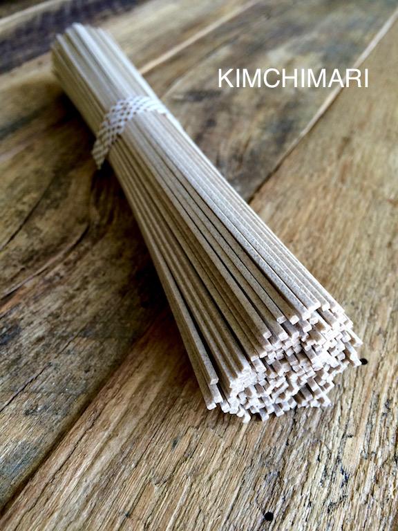 dry soba noodle bundle