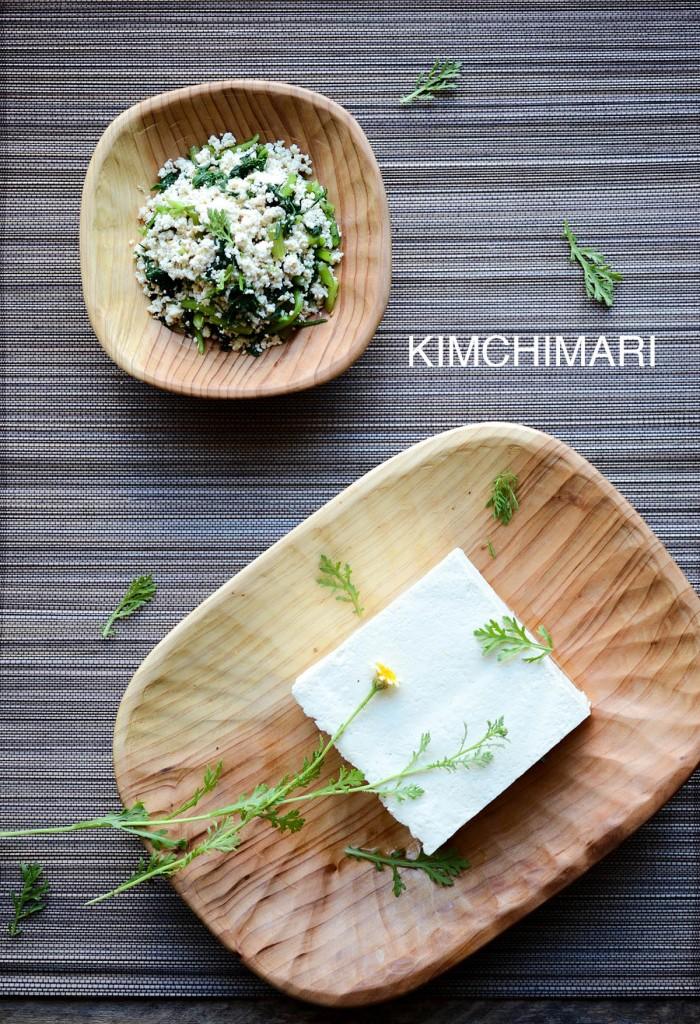 Easy Tofu Recipe w Crown Daisies (Ssukgat Dubu Muchim)