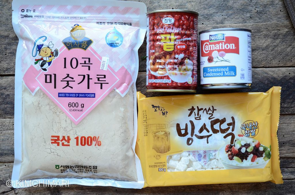 Ingredients for Bingsu - Misugaru (roasted grain powder), sweet red beans, sweet condensed milk, mini mochi cake