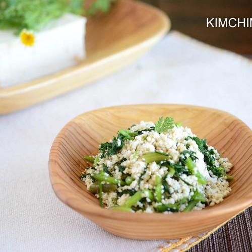 Simple Tofu Recipe - Korean Crown Daisy Dubu Muchim
