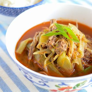 Yukgaejang – Korean Spicy Beef Soup