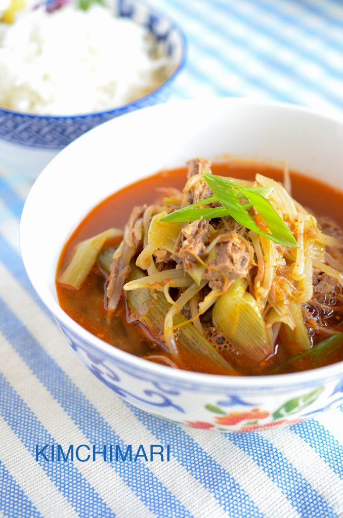 Yukgaejang (Korean spicy beef soup) served with rice