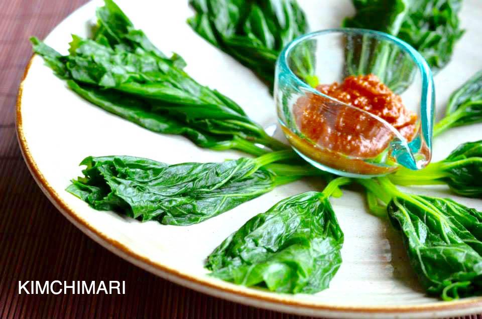 """Blanched Korean gomchee (곰취) """"Fischer's Ligularia"""" for Korean Ssambap"""