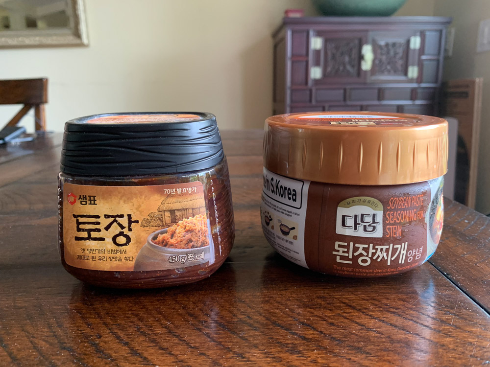 2 jars of seasoned soybean paste by sempio and cj