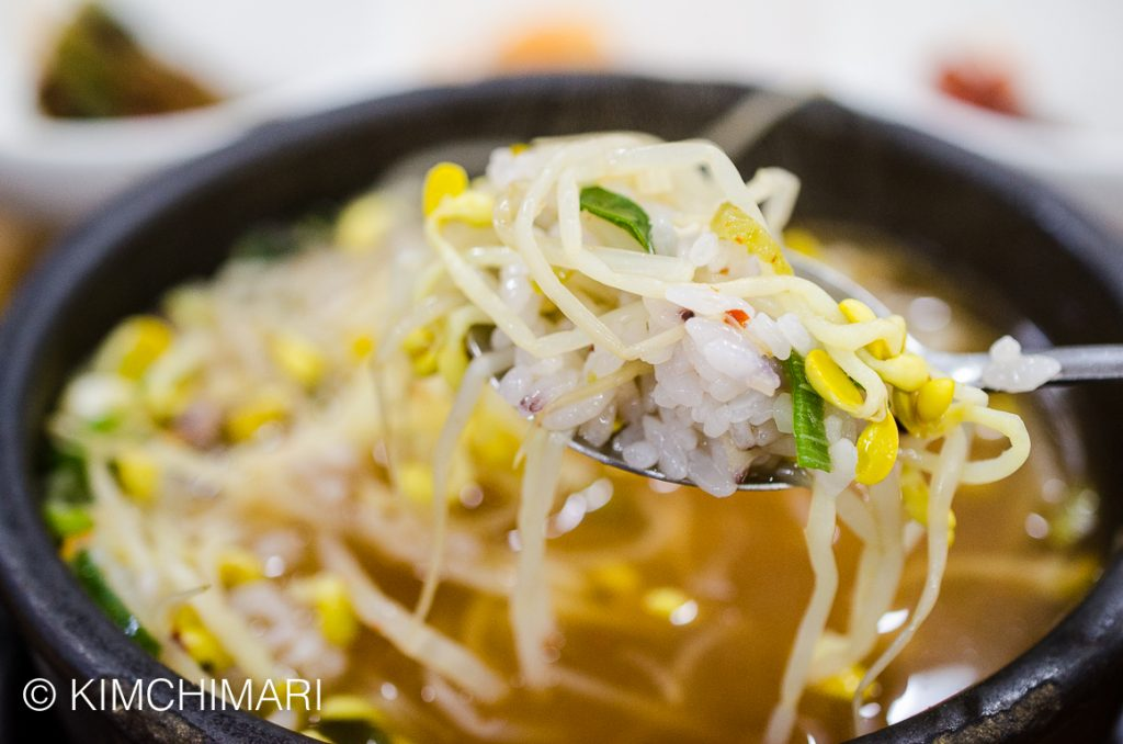 KongnamulGukBap - Bean Sprout Soup with Rice