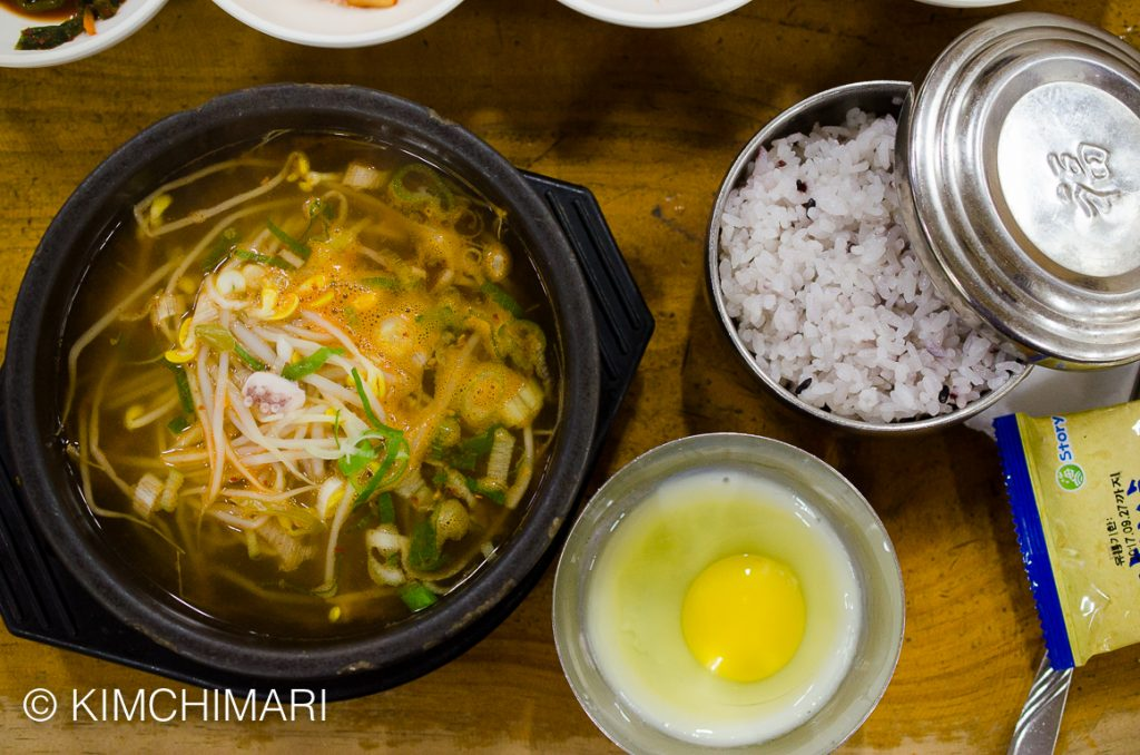 Kongnamulguk Bap - Korean Bean Sprout Soup and Rice