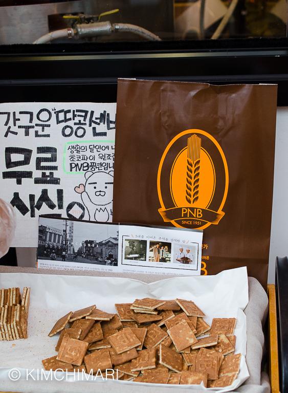 PNB Bakery Sembei cookies