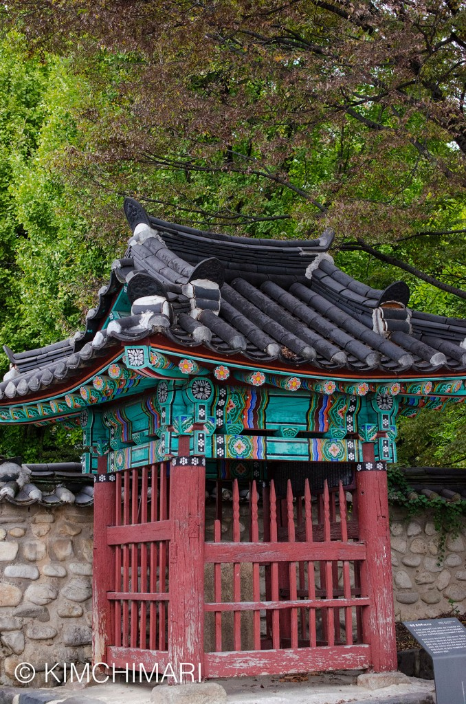 Park Jin Hyojabi (Memorial for being a good son)