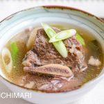 Instant Pot Galbitang Short Rib Soup