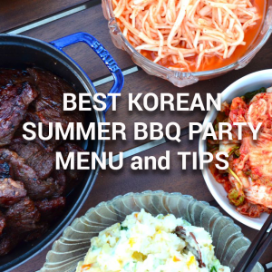 Korean BBQ party menu tips