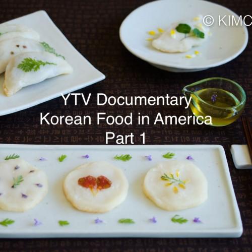 Bukkumi and Hwajeon on YTV America Korean Food Documentary