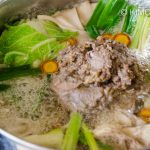 Bulgogi Hot Pot Boiling