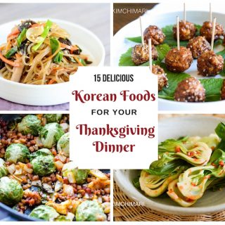 Pinterest collage image of 4 Korean foods for Thanksgiving Dinner