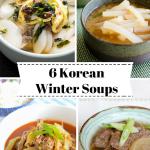 Best Korean Soups Pinterest