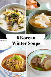 Best Korean Soups Pinterest