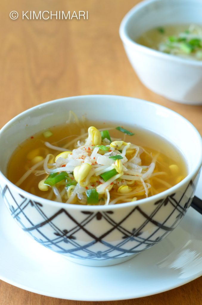 Korean Winter Soup (Soy Bean Sprout Soup KongnamulGuk)