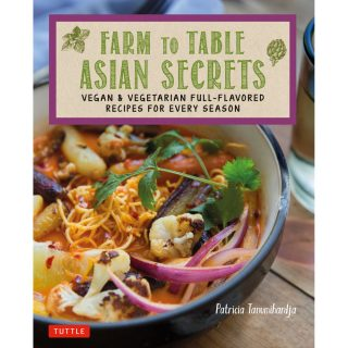 Asian Cookbook Giveaway and Happy New Year!