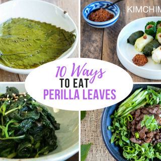 How to eat Perilla – 10 ways to enjoy them in Korean cooking!