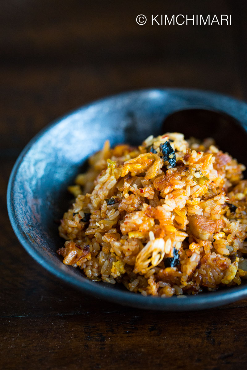 Kimchi Fried Rice in black bowl close up