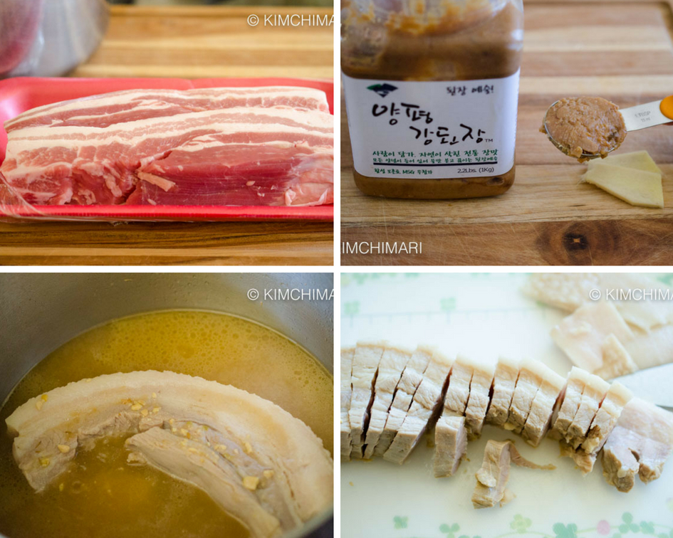 pictures of raw pork belly and boiling pork belly with doenjang then slices of cooked pork
