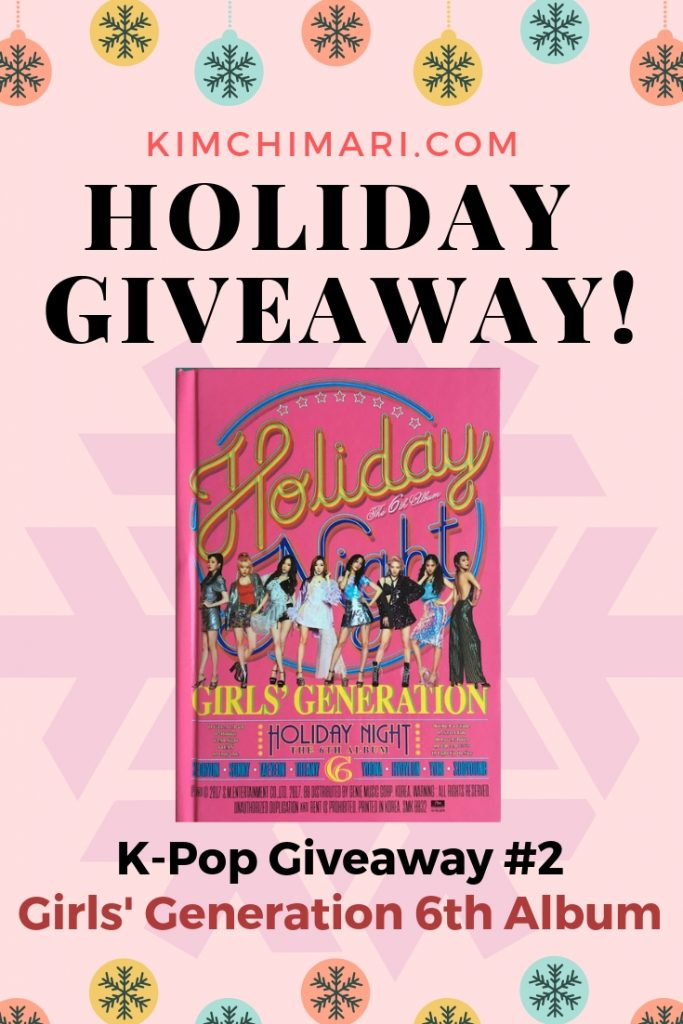 K-Pop Holiday Giveaway - Girl's generation 6th Album