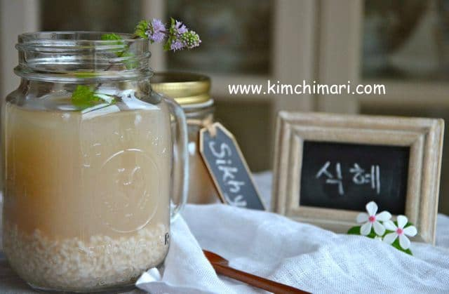 Sikhye Korean Sweet Rice Punch