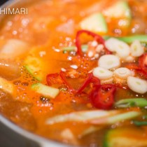 Pollock Roe Stew (Al tang)Jjigae finished in pot