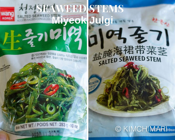 side by side pics of 2 different Seaweed Stem (Miyeok Julgi) packages