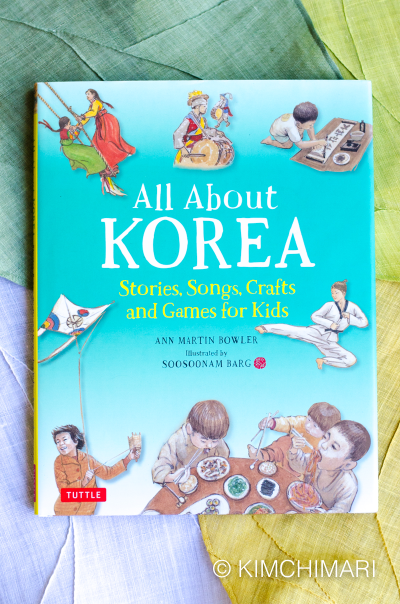 cover picture of all about Korea book with korean children doing various traditional korean activities