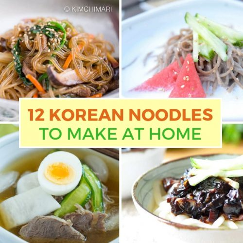 collage image of 4 different Korean noodle recipes
