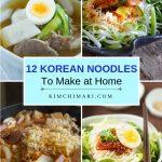 12 korean noodle recipe pin