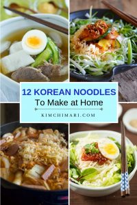 12 korean noodle recipe pin