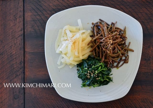 Special Three-Color Vegetable Side Dish (Samsaek Namul)