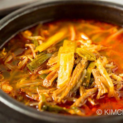 Yukgaejang soup in Clay Bowl