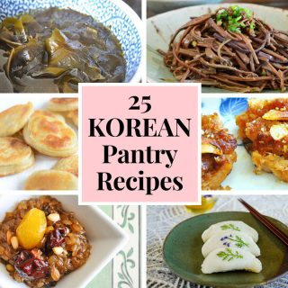 collage image of korean pantry recipes