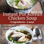 instant pot korean chicken soup pin